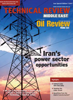 Iran Supplement 3 - 2017