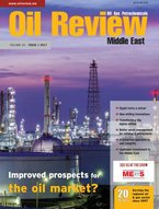 Oil Review Middle East 1 2017