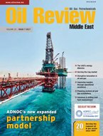 Oil Review Middle East 7 2017