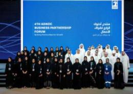 ADNOC's ICV Programme drives more than US$7bn into UAE economy in 2019