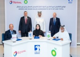 ADNOC signs LNG agreements with BP and TOTAL