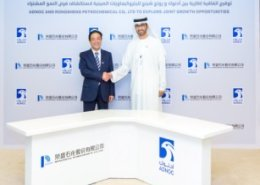 ADNOC, China's Rongsheng Petrochemical to explore growth opportunities