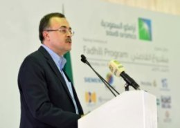 Saudi Aramco CEO leads signing ceremony of Fadhili gas project