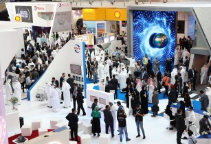 ADIPEC 2020 to take place virtually in November