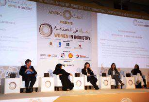 'Oil and gas industry in vital need of women'
