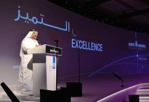 ADIPEC Awards Ceremony 2013