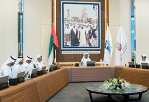 ADNOC and Schlumberger sign licensing agreement
