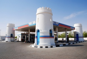 ADNOC Distribution gets license to operate fuel pumps in Saudi Arabia