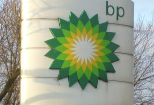 A BP Prices Sign Outside A BP