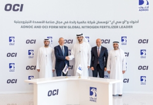 ADNOC, OCI announce new joint venture in nitrogen fertiliser