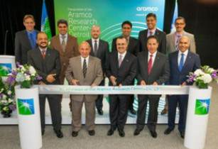 Aramco Research Center Detroit inauguration