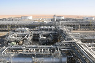 Aramco's leadership in Fourth Industrial Revolution technologies given further recognition by WEF