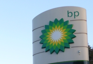 BP report increased profits, but not as high as expected, share price falls