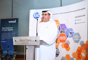 EIC says more than 150 UK companies attended its conference
