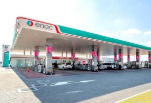 Enoc Middle East service station