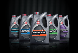Genesis range black background