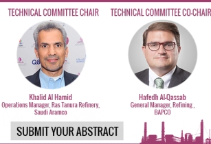 Focus on international downstream technologies at GDA conference in Bahrain