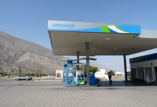 Oman Oil Company Exploration and Production named fastest