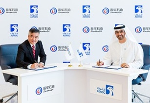 ADNOC awards China ZhenHua four per cent interest in onshore concession