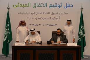 Saudi Aramco and SABIC sign Heads of Agreement to progress crude oil-to-chemicals complex
