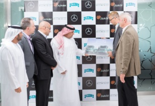 TITAN signs contract with ALFAHIM's EMC for UAE Operationshttp://oilreview.me/images/TITAN_2.jpg