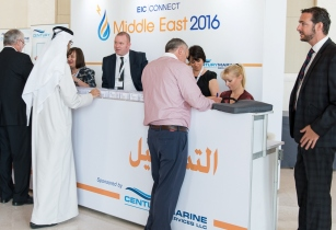 EIC Connect Oil & Gas UAE 2017: supporting UK supply chain companies to expand into the Middle East