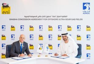 ADNOC and Eni sign Hail, Ghasha and Dalma ultra-sour gas concession deal