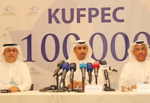 KUFPEC records highest production ever