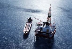 oil and gas Woodmac