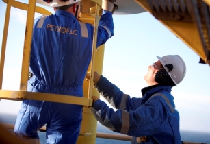 Petrofac wins contract for Bahrain's gas dehydration facility