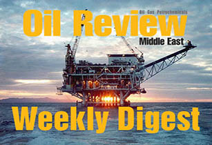 Oil Review Middle East weekly digest - 11th - 15th June 2017