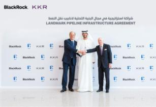 ADNOC unlocks US$4bn pipeline investment agreement with BlackRock, KKR