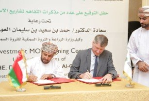 PDO commits to major social investment projects