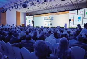 ADIPEC Conference 2015
