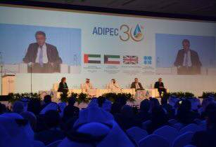 ADIPEC-2014-opening-day