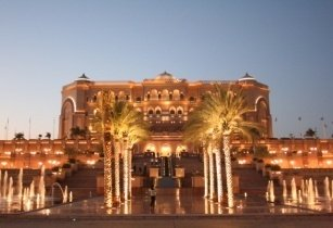 ADIPEC Awards Emirates Palace Abu Dhabi