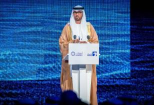 ADNOC ADIPEC Dr S Speech 4