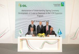Aramco and S Oil Signing an MoU