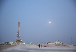 BP Khazzan Project