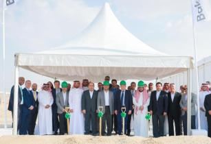 Baker Hughes Groundbreaking Saudi Arabia group