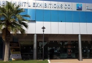 Dhahran International Exhibitions Centre