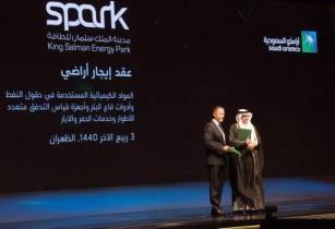 NESR to open a facility in King Salman Energy Park