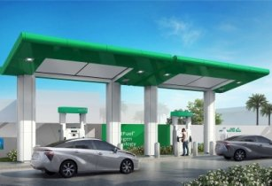 First Hydrogen Fuel Cell Vehicle Fueling Station