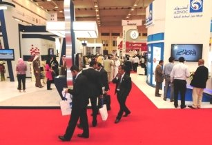 MEOS 2015 to discuss new oil and gas business opportunities in the