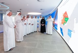 ADNOC launches second bid round for five major exploration blocks