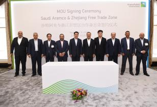 Photo Saudi Aramco expands downstream investment in China Zhejiang Free Trade Zone
