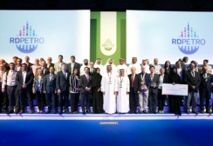 RDPETRO 2018 Awards Ceremony Winners