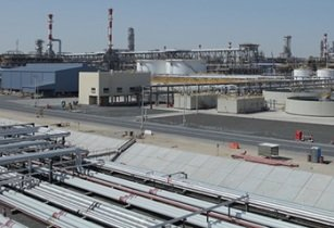 Ruwais Refinery website