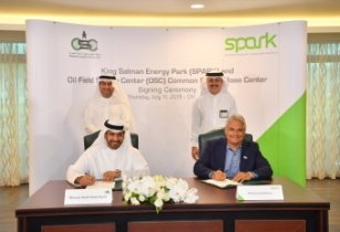 King Salman Energy Park signs deal to develop US$450mn business