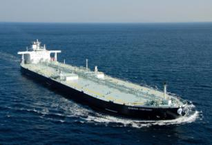 Uniper Energy Loads Largest Ever Tanker of Low Sulphur Fuel Oil in Fujairah